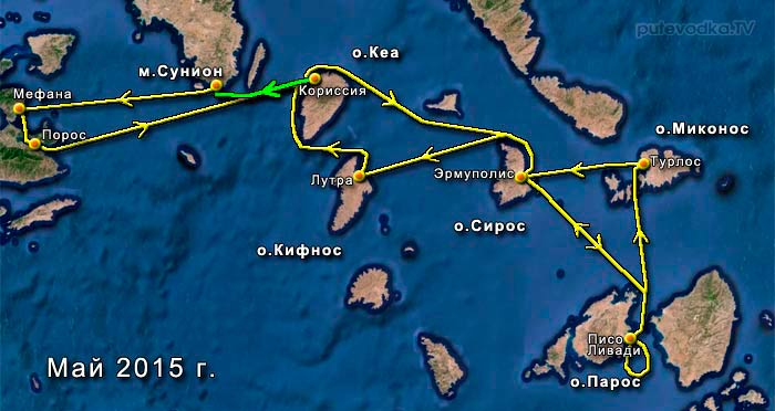 Яхтенные маршруты. Греция. Кея (Киклады)— Сунион.