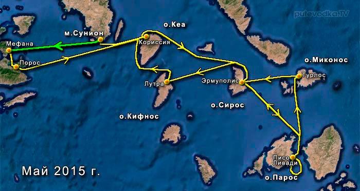 Яхтенные маршруты. Греция. Сунион— Мефана.