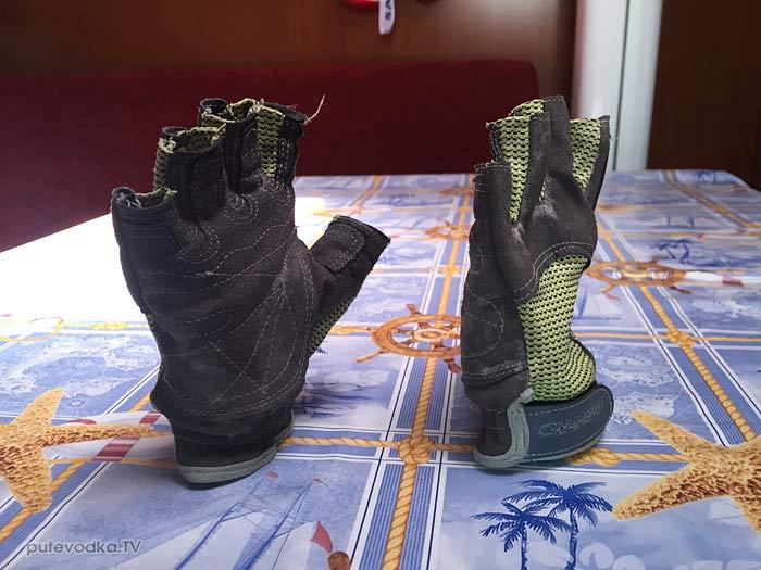 Яхтинг. Соленые перчатки.