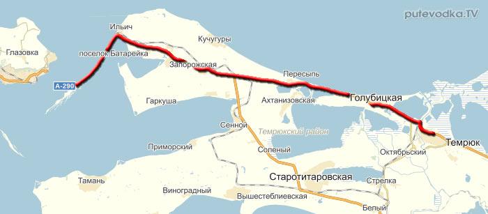 Порт Крым— Порт Кавказ— Темрюк. Карта маршрута.