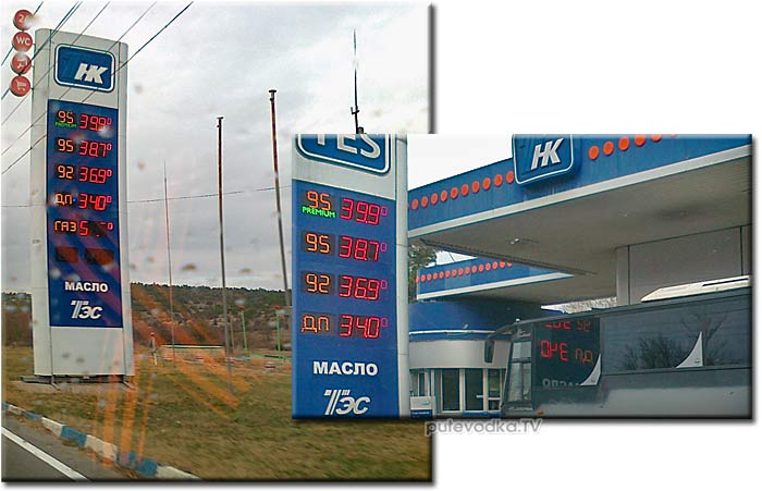 Россия. Крым. Трасса Ялта— Симферополь.