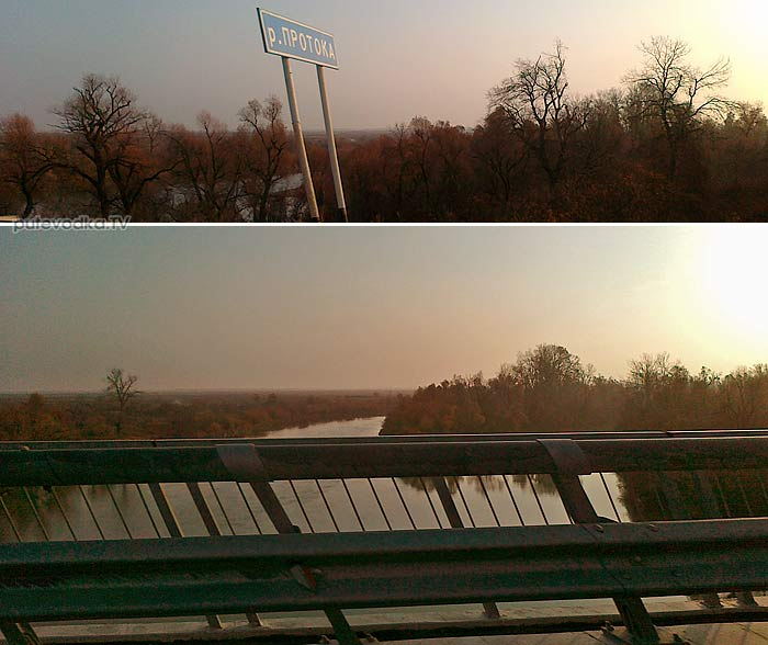 Темрюк— Воронеж