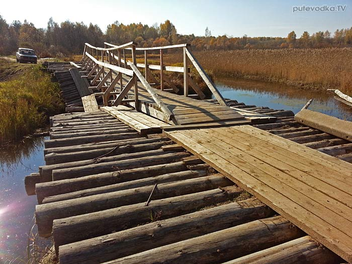 Деревянный мост через реку Кимрка
