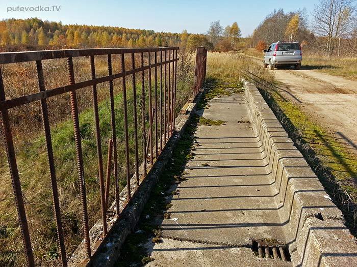 Мост через Большую Канаву