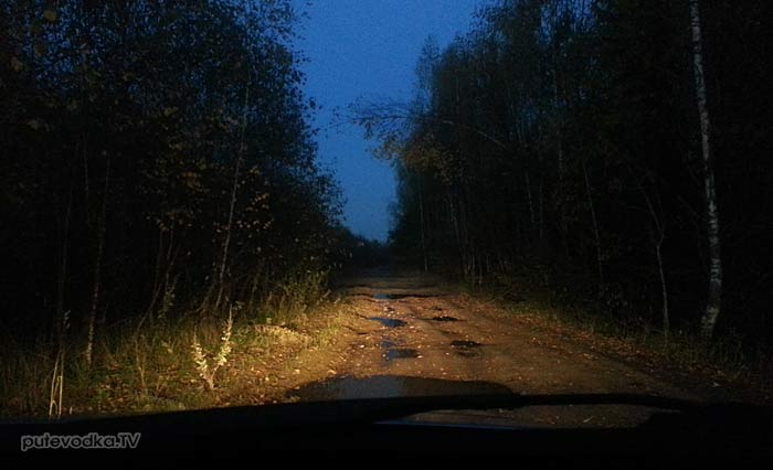 Вечер в Тверской губернии