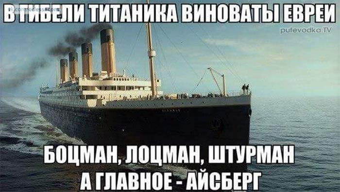 Морской юмор