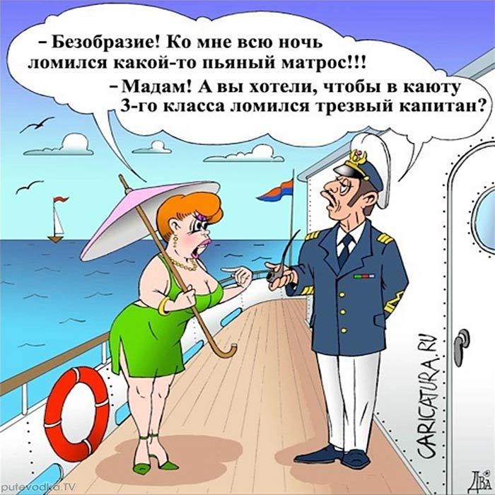шутки моряков