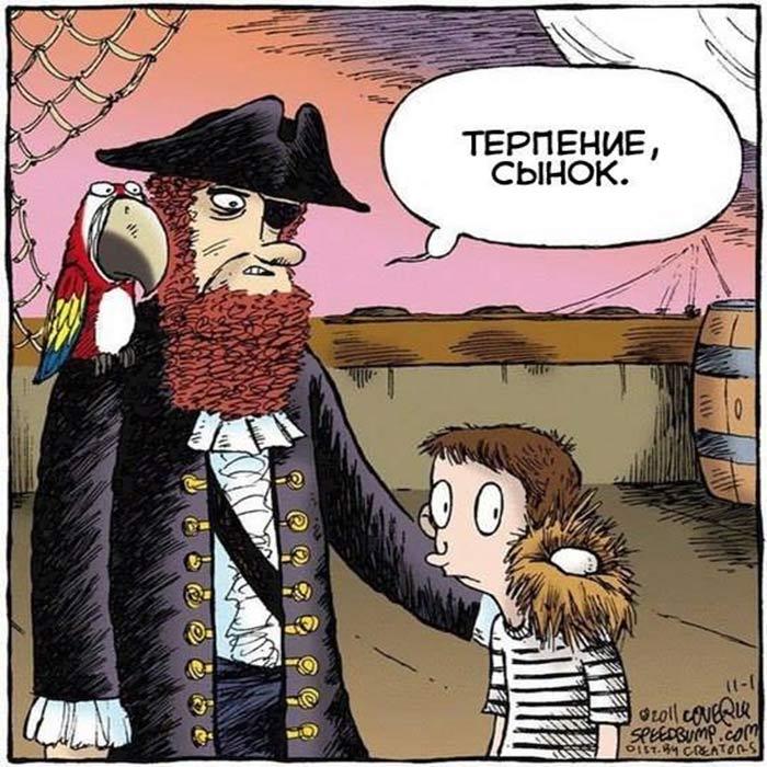 Denis Toskin