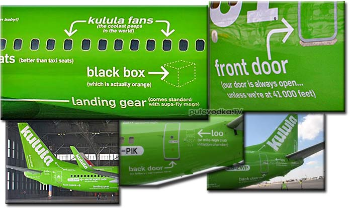 Kulula African Airline