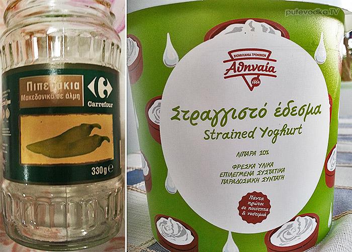 Путеводка. Греция. Правильные перчики и  йогурт.