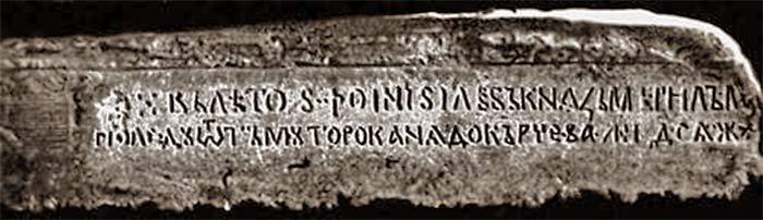 Керченский пролив. Тмутараканский камень.