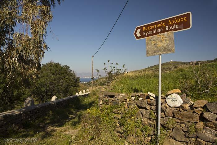 Начало Византийского маршрута на окраине г. Лефкес.