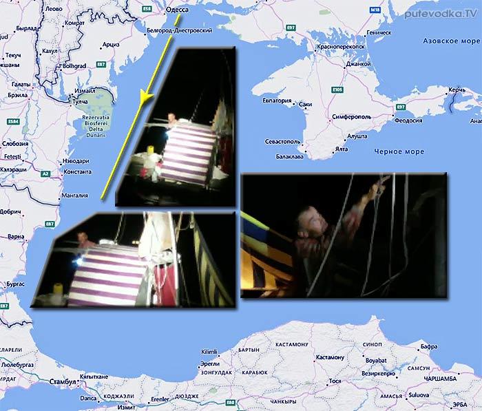 Белорусский моряк задержан Румынией на пути из Одессы в Южную Америку