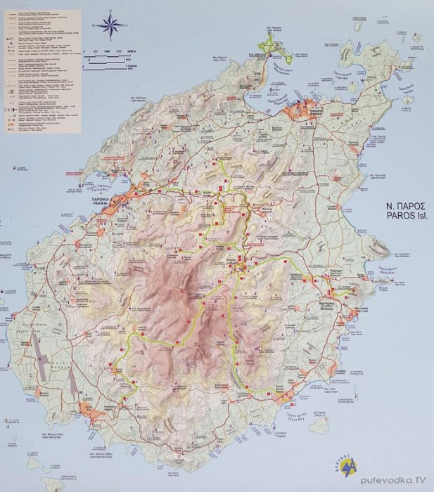 Греция. Схема пеших маршрутов о. Парос.