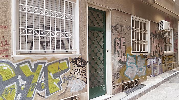 Европа. Афины. Графити.