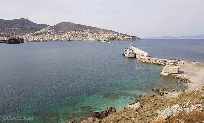Остров Сирос. Эрмуполис. Вход в гавань.