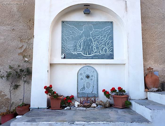 Остров Сирос. Эрмуполис. Храм Св. Георгия.