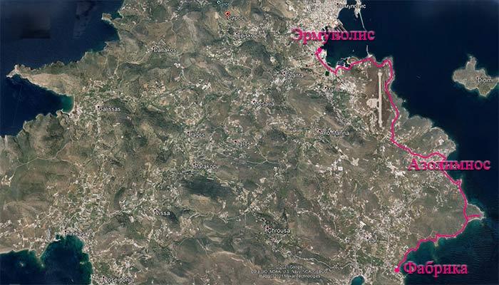 От Эрмуполиса до Фабрики. Карта маршрута.